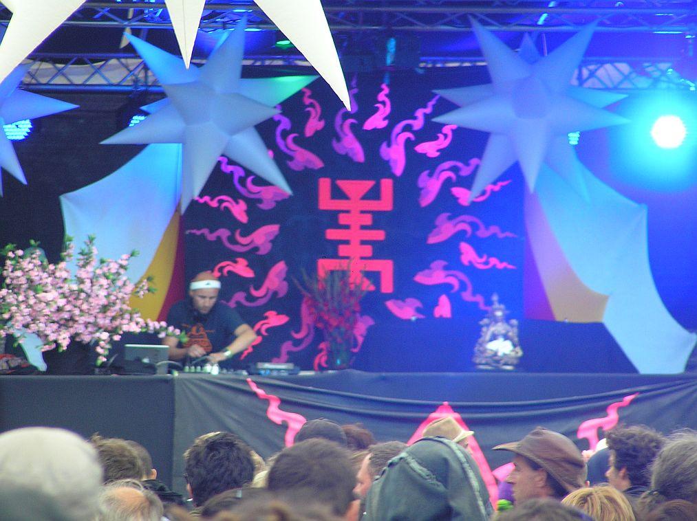 20 фестиваль